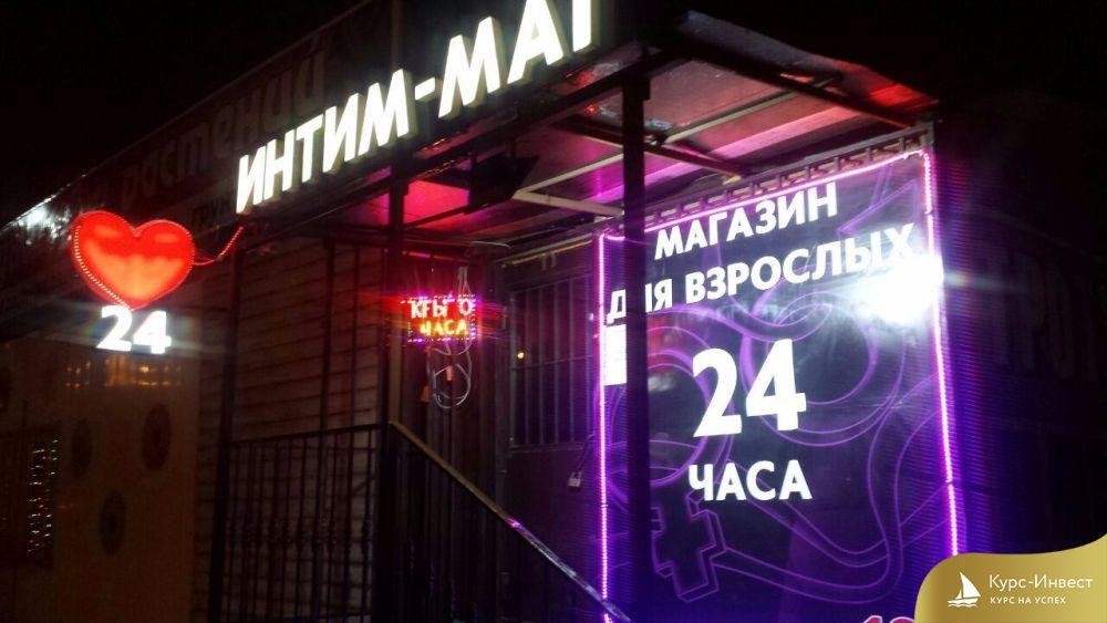 продажа домов в москве фото и цены